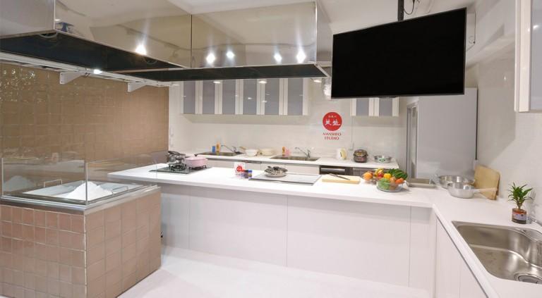 【大久保】食品メーカーが運営するキッチンスタジオ。充実の設備がそろった「天塩スタジオ」