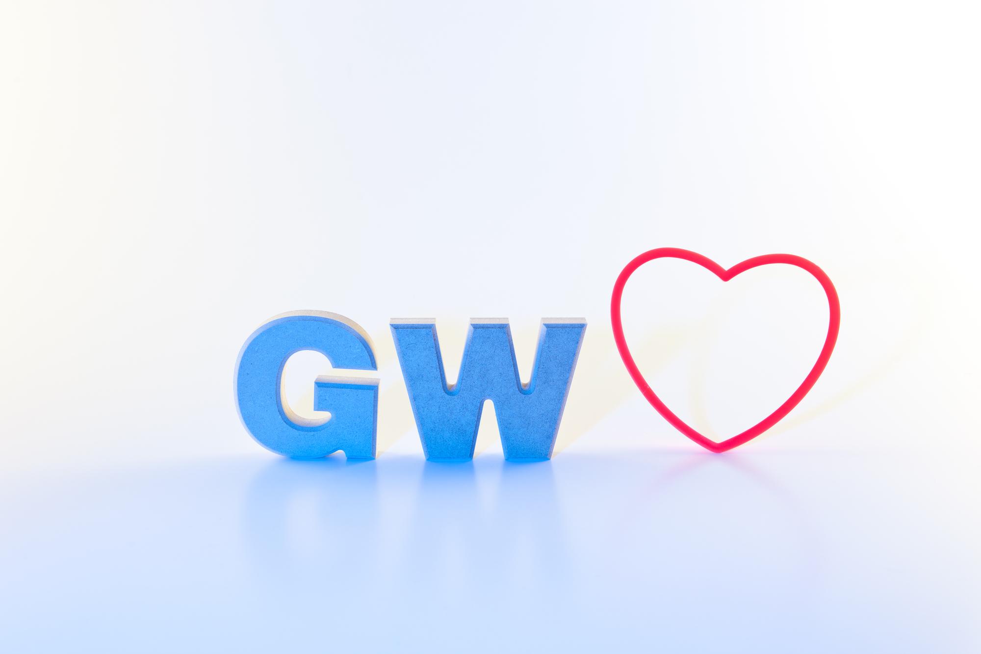 GW渋滞なんて心配いらない!都心で楽しむGWの過ごし方