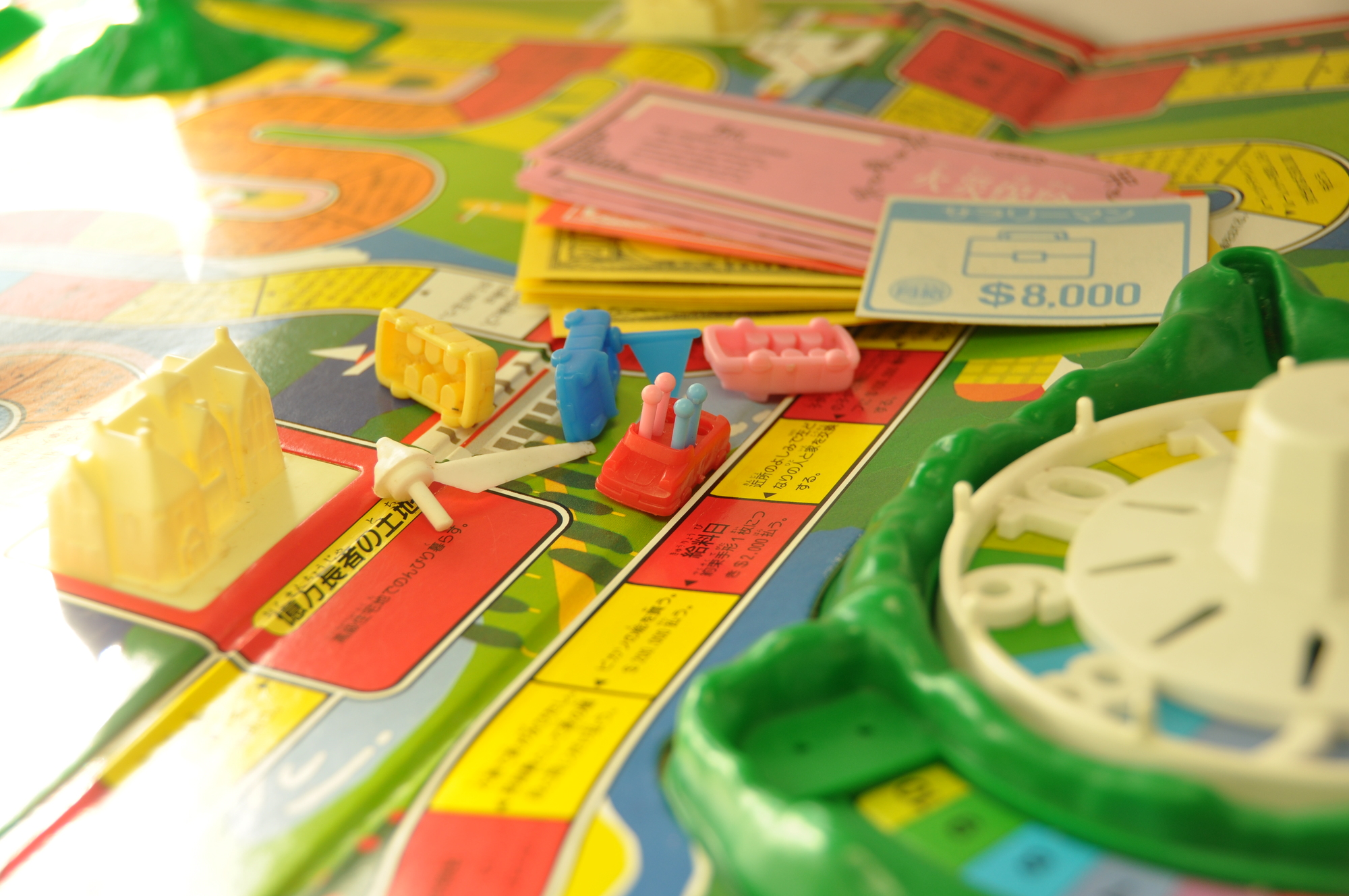 間違いなく盛り上がる!みんなで楽しめるおすすめなボードゲームを紹介