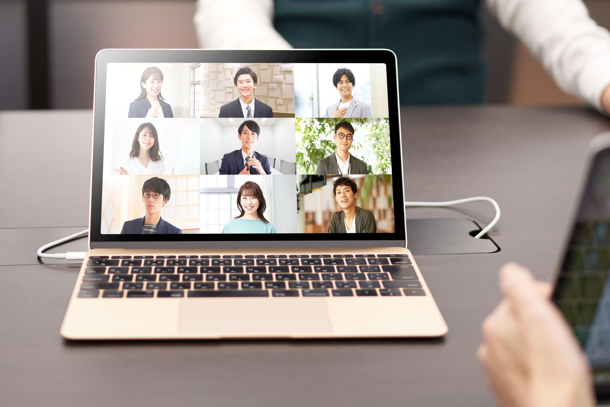 オンライン会議 オンラインミーティング